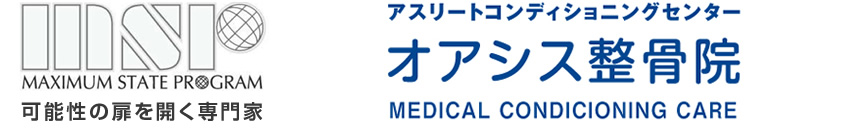 オアシス整骨院 MEDICAL CONDICIONING CARE