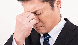 めまいや耳鳴り、頭痛、手足のしびれなどの身体の不調がひどい